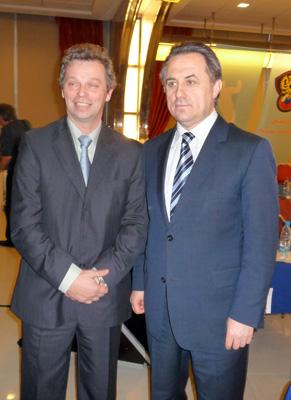 Справа - президент РФС В.Мутко